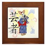Geisha Corgi Framed Tile