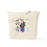 Geisha Corgi Tote Bag