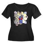 Geisha Corgi Women's Plus Size Scoop Neck Dark T-S