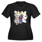 Geisha Corgi Women's Plus Size V-Neck Dark T-Shirt