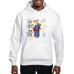 Geisha Corgi Hooded Sweatshirt
