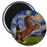 Starry/Arabian horse (brn) 2.25