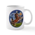 Starry/Arabian horse (brn) Mug
