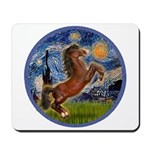 Starry/Arabian horse (brn) Mousepad