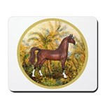 Palms/Arabian horse (w) Mousepad