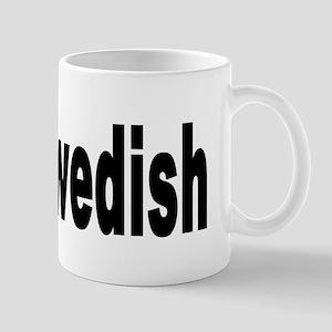 I Love Swedish Mug