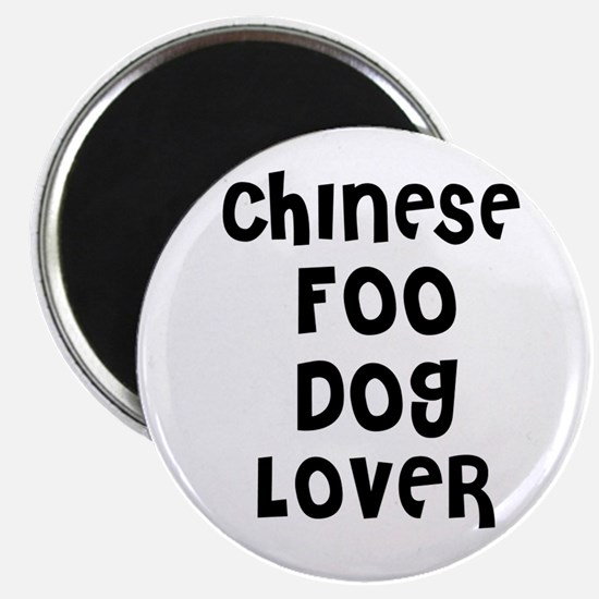 CHINESE FOO DOG LOVER Magnet