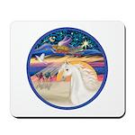 XmsStr/Horse (W2) Mousepad