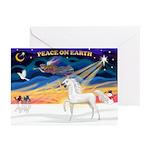 Arabian horse Greeting Cards (Pk of 20)