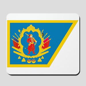 Cossack Hetmanat Flag Mousepad