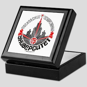 Moscow U Keepsake Box