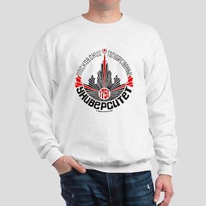 Moscow U Sweatshirt