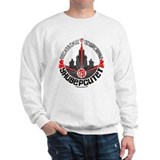 Russian Crewneck Sweatshirts