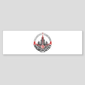 Moscow U Bumper Sticker