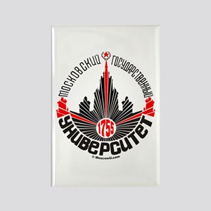 Moscow U Rectangle Magnet