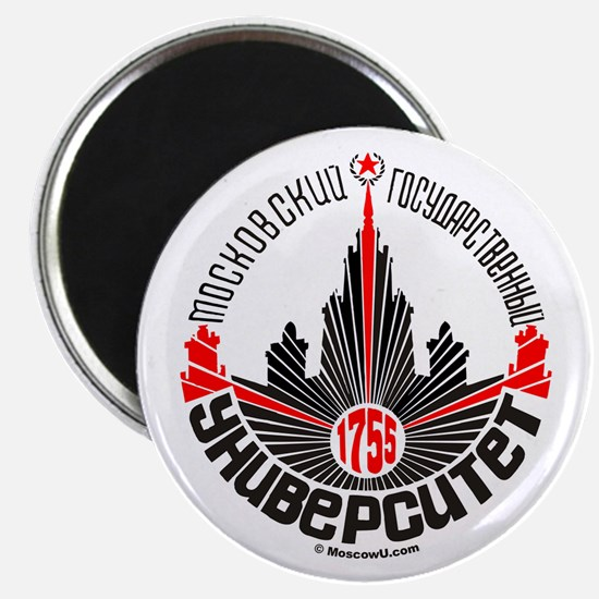 """Moscow U 2.25"""" Magnet (10 pack)"""