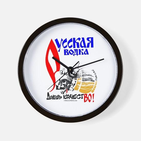 Russian Vodka Wall Clock