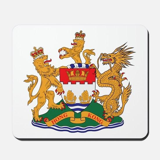 Hong Kong Coat of Arms (1959) Mousepad