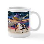 XmsStar/3 Horses (Ar) Mug