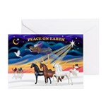 XmsSunrs/3 Horses (Ar) Greeting Cards (Pk of 20)