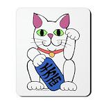 ManekiNeko Mousepad