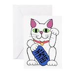 ManekiNeko Greeting Cards (Pk of 10)