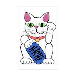 ManekiNeko Rectangle Sticker 50 pk)