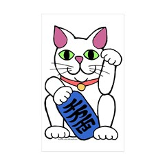 ManekiNeko Rectangle Sticker 10 pk)