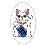 ManekiNeko Oval Sticker (10 pk)