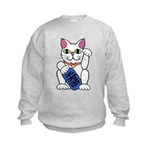 ManekiNeko Kids Sweatshirt