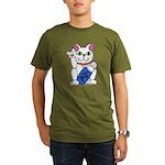 ILY Neko Cat Organic Men's T-Shirt (dark)