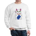 ILY Neko Cat Sweatshirt