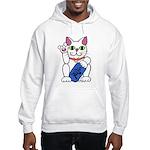 ILY Neko Cat Hooded Sweatshirt