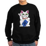 ILY Neko Cat Sweatshirt (dark)