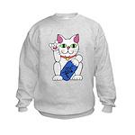 ILY Neko Cat Kids Sweatshirt