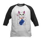ILY Neko Cat Kids Baseball Jersey