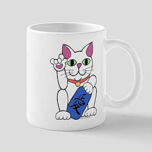 ILY Neko Cat Mug