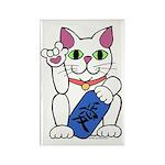 ILY Neko Cat Rectangle Magnet (100 pack)