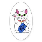 ILY Neko Cat Oval Sticker (10 pk)