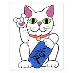ILY Neko Cat Small Poster