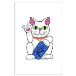 ILY Neko Cat Large Poster