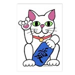 ILY Neko Cat Postcards (Package of 8)