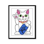 ILY Neko Cat Framed Panel Print