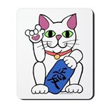 ILY Neko Cat Mousepad