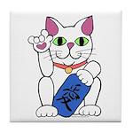 ILY Neko Cat Tile Coaster