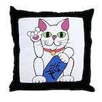 ILY Neko Cat Throw Pillow