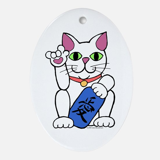 ILY Neko Cat Oval Ornament