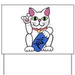 ILY Neko Cat Yard Sign