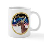 XmsSunrs/Horse (Ar-Br) Mug