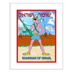 SABRA DOG(Israel Guardian) Small Poster